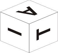 Jawaban Tes Lipatan Gambar Bangun Ruang) - C